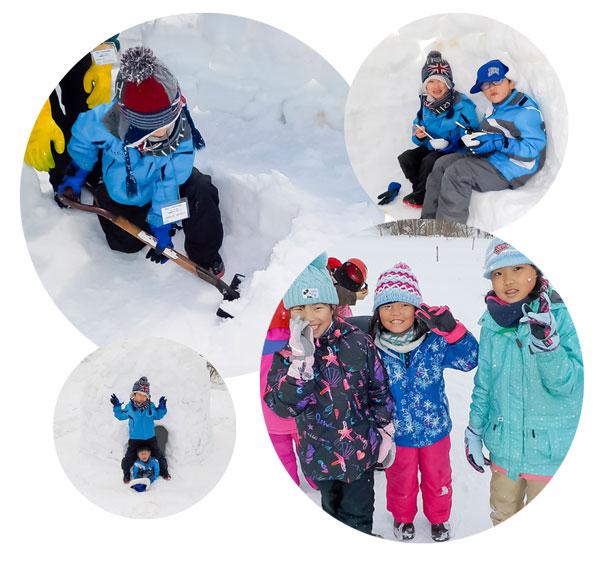 冬季体験プログラム